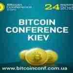 Bitcoin Conference Kiev
