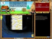 Gold Rush 75 Ball NO RAKE 0.1